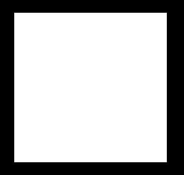 logo-home-stubell